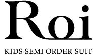 子供のセミオーダースーツ専門店 Roi ロワ
