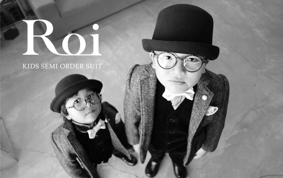 ROI_mono